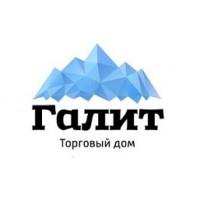 Морская Крымская соль ПК Галит