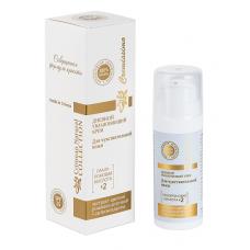 Крем для лица для чувствительной кожи (дневной) 30 мл, Cremissimo