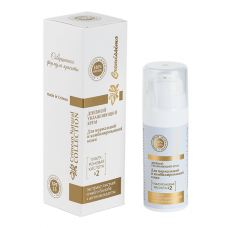 Крем для лица для нормальной и комбинированной кожи (дневной) 30 мл, Cremissimo