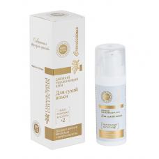 Крем для лица для сухой кожи (дневной) 30 мл, Cremissimo