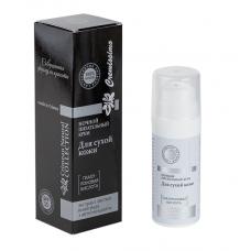 Крем для лица Для сухой кожи (ночной) 30 мл, Cremissimo