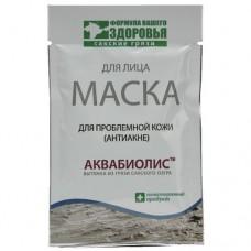 Маска для проблемной кожи Антиакне АКВАБИОЛИС, 15 мл