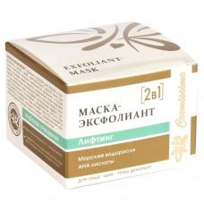 Маска-ЭКСФОЛИАНТ Лифтинг, 50мл