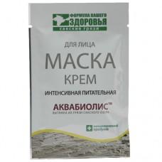 Крем-маска Питательная АКВАБИОЛИС, 15 мл