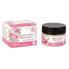 Маска-скраб для лица Омолаживающая, Чайная роза, 80 г