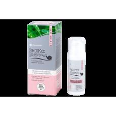 Экспресс-сыворотка с экстрактом муцина улитки, 30 мл