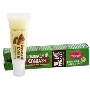 Шоколадный соблазн бальзам для губ