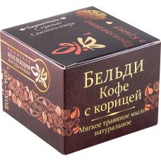 Бельди травяное мыло Кофе с Корицей 120 г