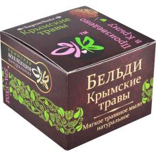 Бельди травяное мыло Крымские травы 120 г