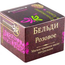 Бельди травяное мыло Розовое 120 г
