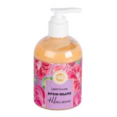 Крем-мыло Цветочное Жасмин, 260 г