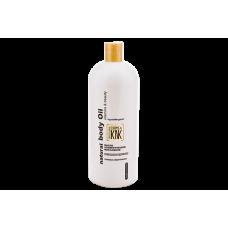 Масло косметическое массажное витамины красоты Гипоаллергенное, 1000 мл