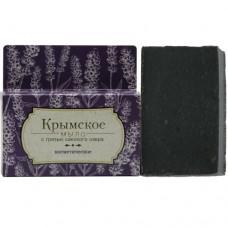 Мыло Косметическое, 80 г