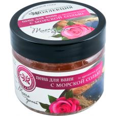 Пена для ванн с морской солью с ароматом розы Тихая бухта, 500 г