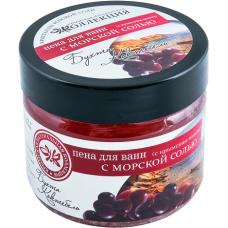 Пена для ванн с морской солью с крымским вином Бухта Коктебель, 500 г
