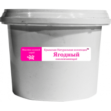 Скраб масляно-солевой Омолаживающий, Ягодный, 700г