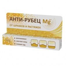 Антирубец мазь от шрамов и растяжек Mg++, 20 мл