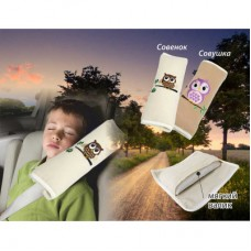 Подушка на ремень безопасности для детей
