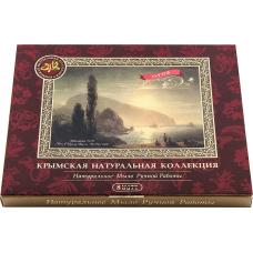 Набор сувенирный с мылом Гурзуф, 140 г